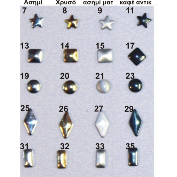 Metallic studs 10/50 pcs