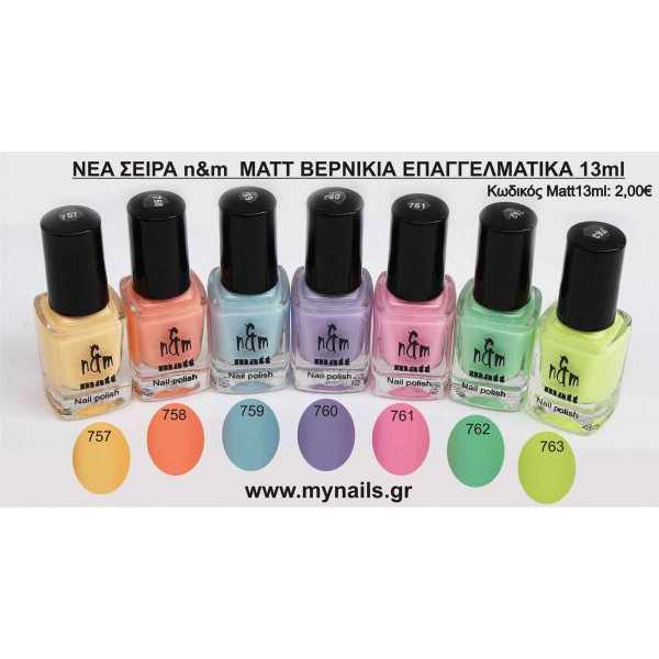 Matt Nail polish 13ml