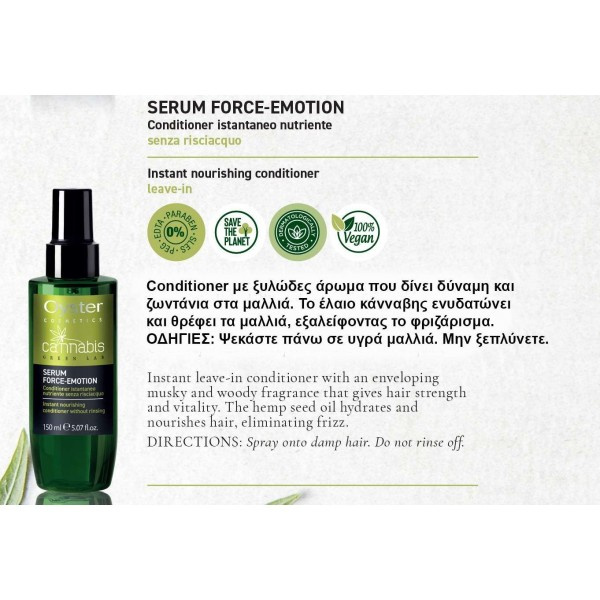 SERUM FORCE-EMOTION-150ml
