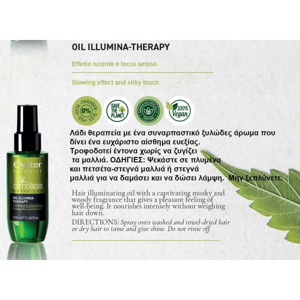OIL ILLUMINA-THERAPY-100ml