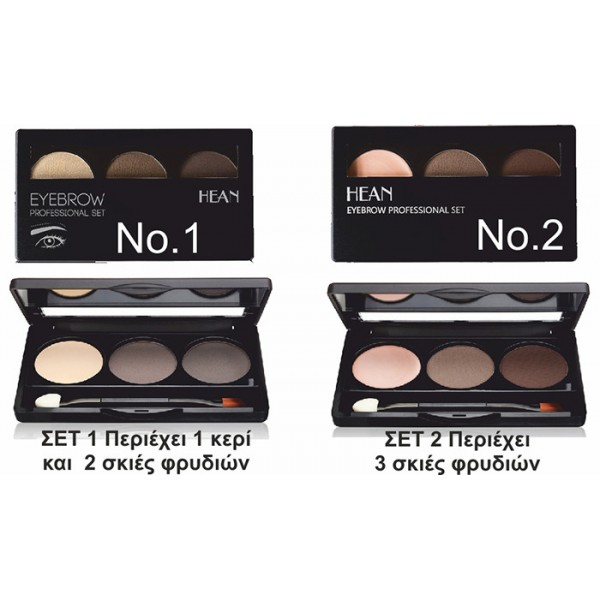EYEBROW PROFESSIONAL SET