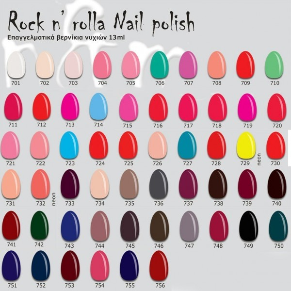 n&m Nail polish  rock n rolla 13ml